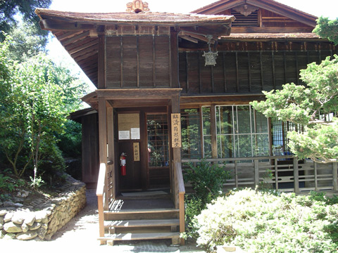 箱根庭園7