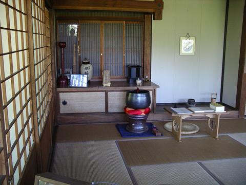 箱根庭園9