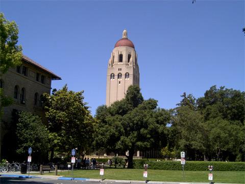 シンボル的な塔